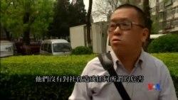 2014-04-08 美國之音視頻新聞: 中國再度審判新公民運動成員