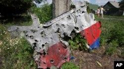 Обломок малайзийского Боинга. Донецкая область, Украина. 23 июля 2014 г.