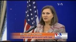 США допомагатимуть втілювати Мінські угоди. Відео