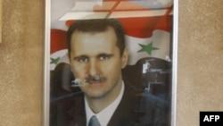Suriyada zorakılıqlar beynəlxalq narahatlıqları artırır (VIDEO)
