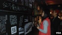支聯會永久六四紀念館展出民間團體披露的六四歷史資料