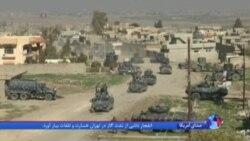 فرودگاه، آخرین هدف ارتش عراق برای آزادی موصل