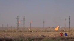 VOA实地采访:库尔德武装控制基尔库克油田