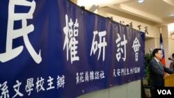 华人旧金山纪念六四从民权谈起