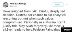 Asim Ijaz Khwaja Tweet