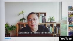 """前香港大學法律學系副教授戴耀庭在Youtube上載自我錄製的 """"不被分化的態度""""視頻。"""
