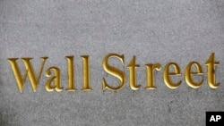 Le marché financier à Wall Street