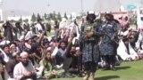 Талибы почти сформировали новое правительство