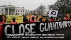 Военная спецтюрьма Гуантанамо будет функционировать