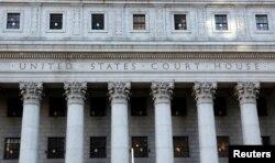 New York Güney Bölgesi Mahkemesi