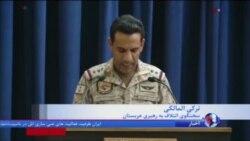 ائتلاف به رهبری عربستان در نزدیکی شهر حدیده؛ اعلام آمادگی برای مذاکره با حوثیها