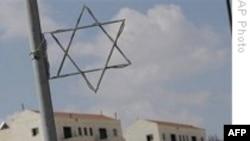 اسراییل ساخت ۴۵۰ واحد جدید مسکونی در کرانه غربی رود اردن را تصویب کرد