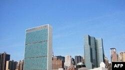 Kuarteti i Lindjes së Mesme takohet të dielën në Nju Jork