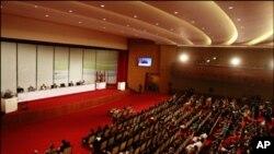 سارک سربراہ کانفرنس 20 نکاتی ایجنڈے کی منظوری کے ساتھ ختم، اعلامیہ جاری
