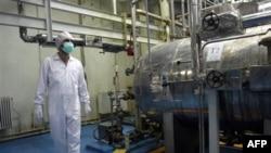 Eronning Isfaxon yaqinidagi uranni boyitish zavodi