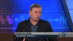 Автор книги «Іловайськ»: якщо ми не будемо писати книги та знімати про це фільми, за нас знову напише Росія. Відео