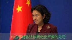 中国否认向朝鲜非法运输石油