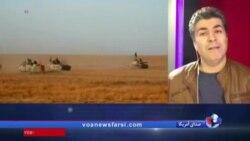 آیا واقعا نبرد با داعش «پایان» یافته است؟ گزارش علی جوانمردی از عراق