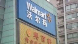 中國沃爾瑪工人罷工結束