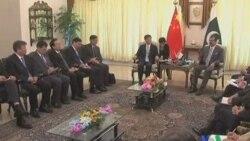 2011-09-27 粵語新聞: 中國公安部長訪問巴基斯坦