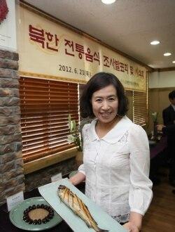 탈북민 여성 박사 운영 북한전통음식문화연구원, '자유통일문화원'으로 탈바꿈