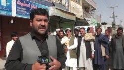 ٣١ ورځ او د افغانستان پاکستان تړلی سرحد
