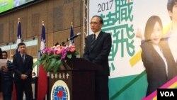 台灣行政院長林全2017年4月15日參加台北車站的東南亞僑台商攬才博覽會 (申華 拍攝)