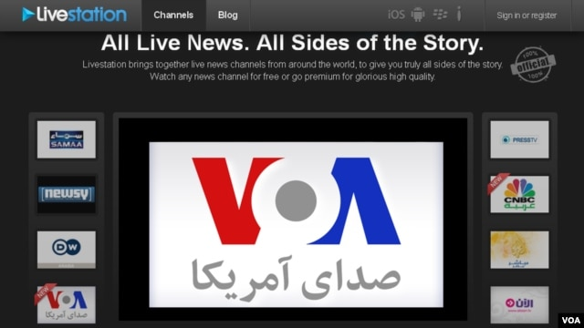 Livestation Screen Shot on VOA Channel