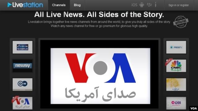 Livestation Screen Shot on VOA Channel