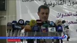 آخرین تحولات در رابطه با یمن