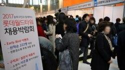 [경제가 보인다] 롯데월드타워 채용박람회를 찾아서