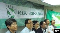 香港民主党召开记者会,公布与中央政府进行政改对话的细节