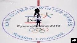 Đội hockey Triều Tiên-Hàn Quốc tập luyện chuẩn bị thi đấu tại kỳ Thế vận hội Mùa Đông ở Gangneung, Hàn Quốc, ngày 5/2/2018.