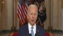 Biden: 'I was not extending a forever exit.'