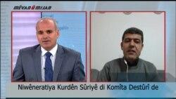 Nûnertîya Kurdên Sûrîyê di Komîteya Destûrî de