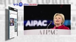 VOA60 Elections- Hillary Clinton rebukes Donald Trimp at AIPAC