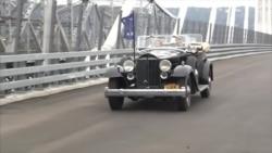 Мост Куомо