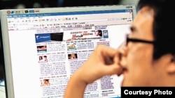 越来越多的港人靠互联网获取新闻(苹果日报图片)