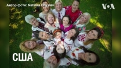 Українські вишиванки захоплюють світ – і ось прямі докази. Відео