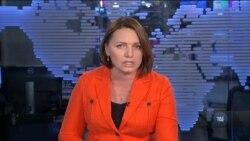 Час-Time: Міжнародна реакція на обстріли на сході України