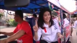 THAILAND YINGLUCK PROFILE - VO