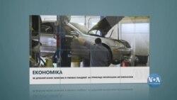 """Вікно в Америку. Як """"СТО"""" емігрантів з України виживає на карантині"""