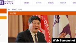上海纽约大学(网站截图)。12家在中国开设教育项目的美国大学被发现他们存在两大问题:网络审查和自我审查。