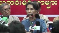 昂山素季:缅甸反对党持续要求修宪