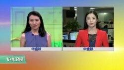 VOA连线(鲍蓉):杜特尔特再批美国 美菲前景又生疑云