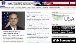 美国驻香港总领事馆网站截图