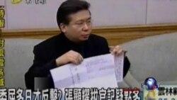 海峡论谈:台高官泄密案是小波澜还是深水炸弹?
