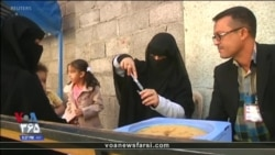 واکسیناسیون میلیونها کودک و نوجوان یمنی برای پیشگیری از شیوع سرخک آغاز شد