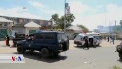 هێرشی تیرۆرستی بۆ سەر بنکەیەکی پۆلیس لە پایتەختی سۆمالیا