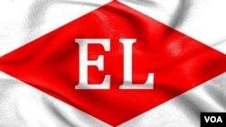 El Hərəkatı-logo